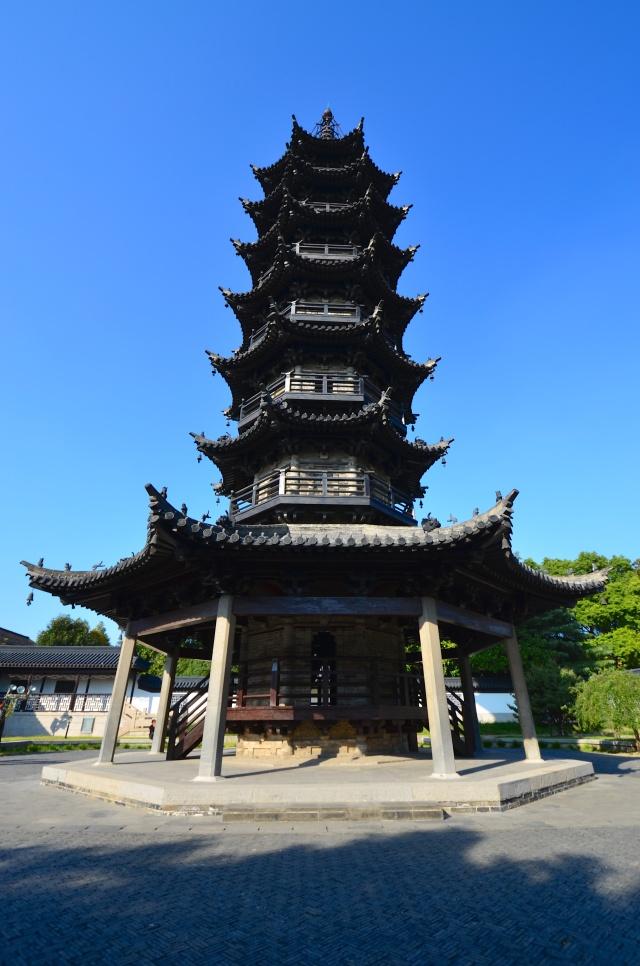 China 13 2 (1)