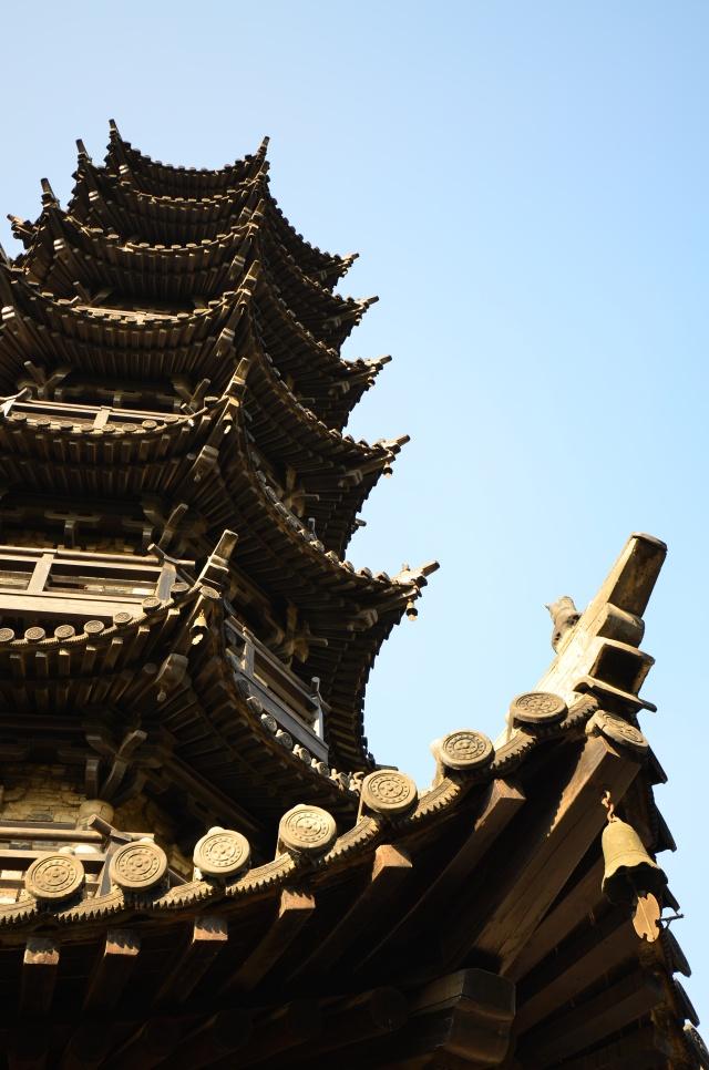 China 13 3 (1)